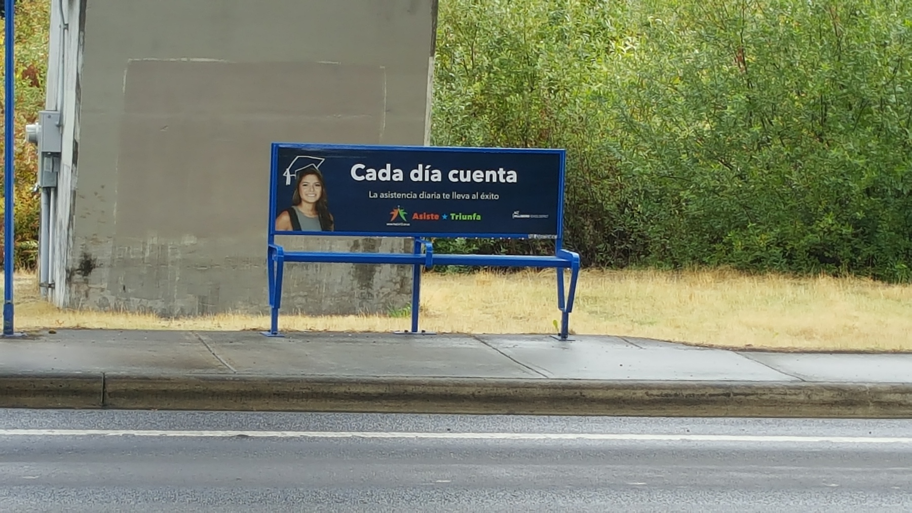 bus bench ad 4